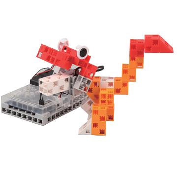 un petit robot dinosaure
